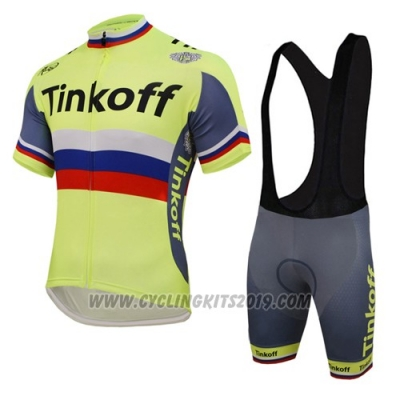 2016 Cycling Jersey Russia Yellow and Gray Short Sleeve and Bib Short