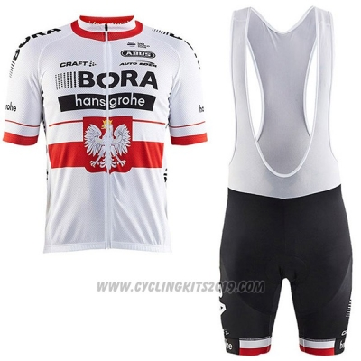 2017 Cycling Jersey Bora Campione Poland Short Sleeve and Bib Short
