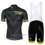 2017 Cycling Jersey Castelli Deep Gray Short Sleeve and Bib Short