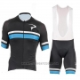 2017 Cycling Jersey Pinarello Black and Blue Short Sleeve and Bib Short