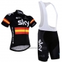 2017 Cycling Jersey Sky Campione Spain Short Sleeve and Bib Short