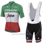 2017 Cycling Jersey Trek Segafredo Campione Italy Short Sleeve and Bib Short