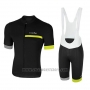 2018 Cycling Jersey RH+ Black Gray Yellow Short Sleeve and Bib Short