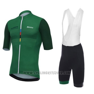 2018 Cycling Jersey Santini Crowin Green and Black Short Sleeve and Bib Short