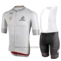 2019 Cycling Jersey Castelli UAE Tour White Short Sleeve and Bib Short