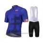 2019 Cycling Jersey Slovakia Blue Black Short Sleeve and Bib Short