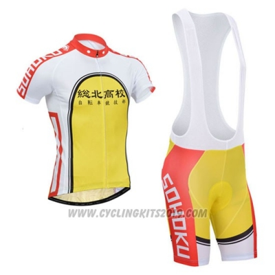 2014 Cycling Jersey Fox Cyclingbox Yellow and Red Short Sleeve and Bib Short