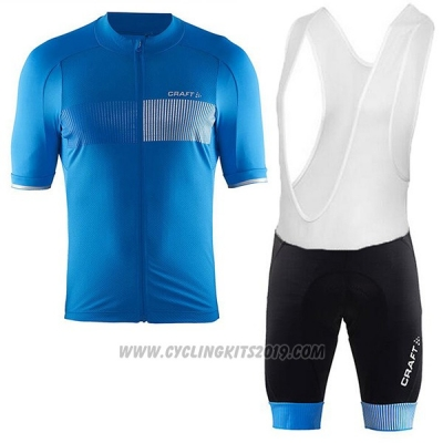 2017 Cycling Jersey Craft Blue Short Sleeve and Bib Short