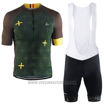2017 Cycling Jersey Craft Monuments Marron and Green Short Sleeve and Bib Short