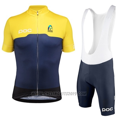 2017 Cycling Jersey Svezia Yellow and Blue Short Sleeve and Bib Short