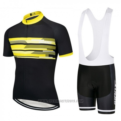 2018 Cycling Jersey Giant Black and Yellow Short Sleeve and Bib Short