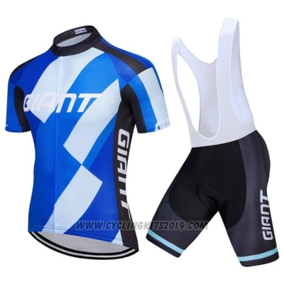 2018 Cycling Jersey Giant Blue Short Sleeve and Bib Short
