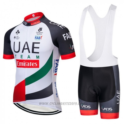 2018 Cycling Jersey UCI Mondo Campione Uae White Short Sleeve and Bib Short