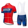 2019 Cycling Jersey Bahrain Merida Red Short Sleeve and Bib Short