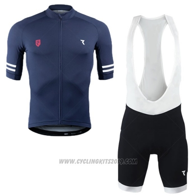 2020 Cycling Jersey Ryzon Blue Short Sleeve and Bib Short