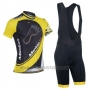 2014 Cycling Jersey Monton Yellow and Black Short Sleeve and Bib Short