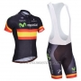 2014 Cycling Jersey Movistar Campione Spain Short Sleeve and Bib Short