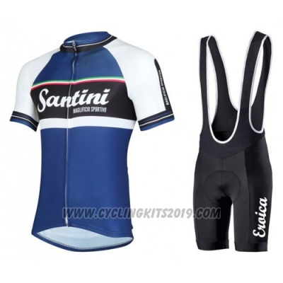 2016 Cycling Jersey Santini White and Blue Short Sleeve and Bib Short