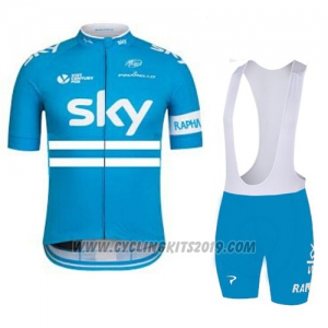 2016 Cycling Jersey Sky Sky Blue Short Sleeve and Bib Short