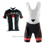 2017 Cycling Jersey Biemme Identity Black Short Sleeve and Bib Short