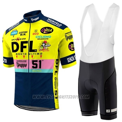 2017 Cycling Jersey DFL Yellow Short Sleeve and Bib Short