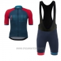 2017 Cycling Jersey Nimes Vuelta Spain Blue and Red Short Sleeve and Bib Short
