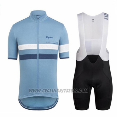 2018 Cycling Jersey Ralph Blue and Blue Deep Short Sleeve and Bib Short