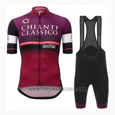2019 Cycling Jersey Giro D'italy Purple Short Sleeve and Bib Short