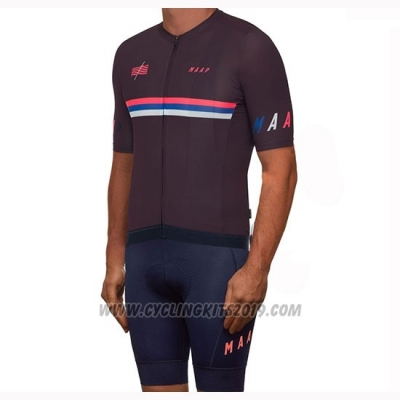 2019 Cycling Jersey Maap Nationals Mulberry Marron Short Sleeve and Bib Short