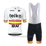 2020 Cycling Jersey Teika BH Champion Spain Short Sleeve and Bib Short