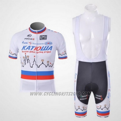 2010 Cycling Jersey Katusha White Short Sleeve and Bib Short