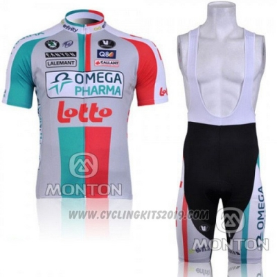 2011 Cycling Jersey Omega Pharma Lotto Beige Short Sleeve and Bib Short