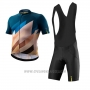 2017 Cycling Jersey Izoaro Marron Short Sleeve and Bib Short