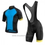 2017 Cycling Jersey Mavic Blue and Black Short Sleeve and Bib Short