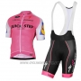 2017 Cycling Jersey Quick Step Pink Short Sleeve and Bib Short