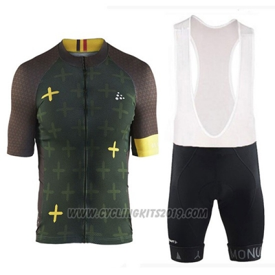 2018 Cycling Jersey Craft Monument Dark Green Short Sleeve and Bib Short