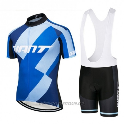 2018 Cycling Jersey Giant Blue and Black Short Sleeve and Bib Short
