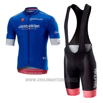 2018 Cycling Jersey Giro D'italy Blue Short Sleeve and Bib Short