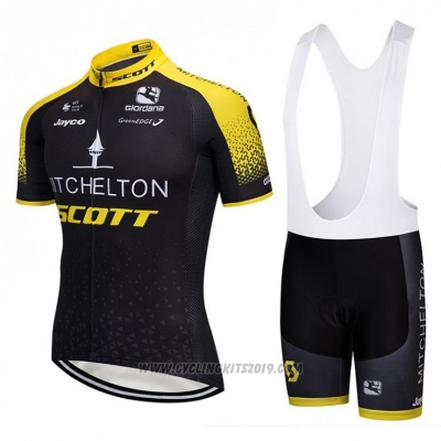 2018 Cycling Jersey Scott Yellow and Black Short Sleeve and Bib Short