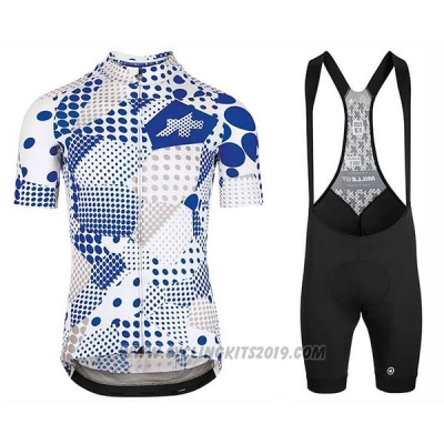 2020 Cycling Jersey Assos Erlkoenig Blue White Short Sleeve and Bib Short