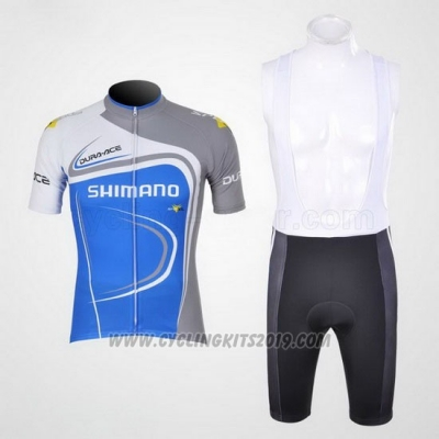 2011 Cycling Jersey Shimano Blue and White Short Sleeve and Bib Short