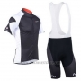 2013 Cycling Jersey Nalini Gray and Black Short Sleeve and Salopette