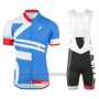 2016 Cycling Jersey Pinarello Blue and White Short Sleeve and Bib Short