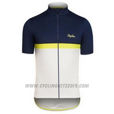 2016 Cycling Jersey Rapha Blue and White Short Sleeve and Bib Short