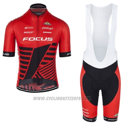 2017 Cycling Jersey Focus XC Red Short Sleeve and Bib Short