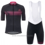 2017 Cycling Jersey Giro D'italy Black Short Sleeve and Bib Short