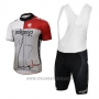2017 Cycling Jersey Sportful Mortirolo Gray Short Sleeve and Bib Short