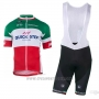 2018 2019 Cycling Jersey Quick Step Floors Campione Italy Short Sleeve and Bib Short