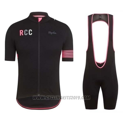2019 Cycling Jersey Rapha Black Pink Short Sleeve and Bib Short