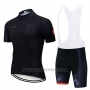 2019 Cycling Jersey STRAVA Black Short Sleeve and Bib Short